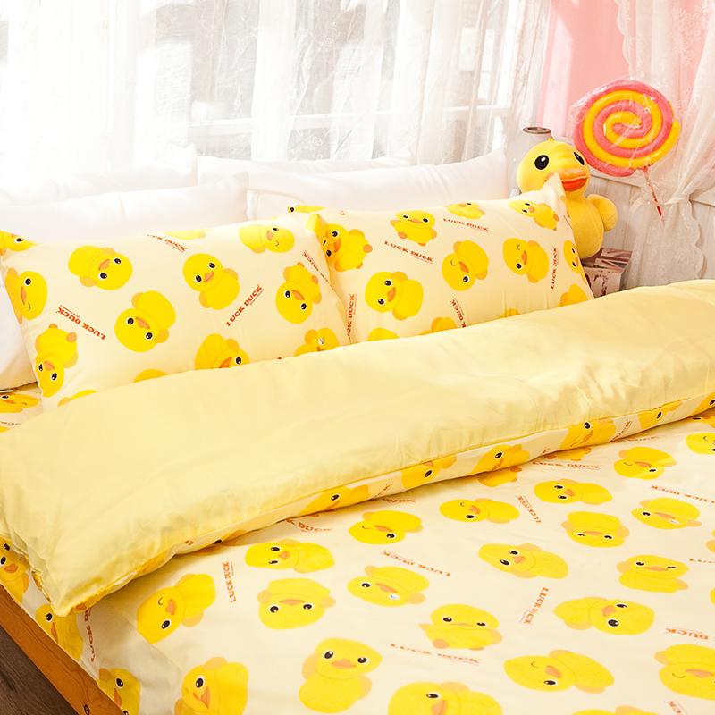 被套/單人【黃色小鴨】高密度磨毛布單人被套