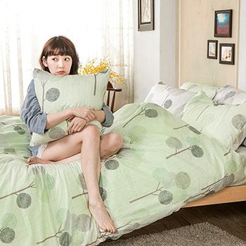 床包/單人【晨曦之柏】100%精梳棉單人床包含一件枕套
