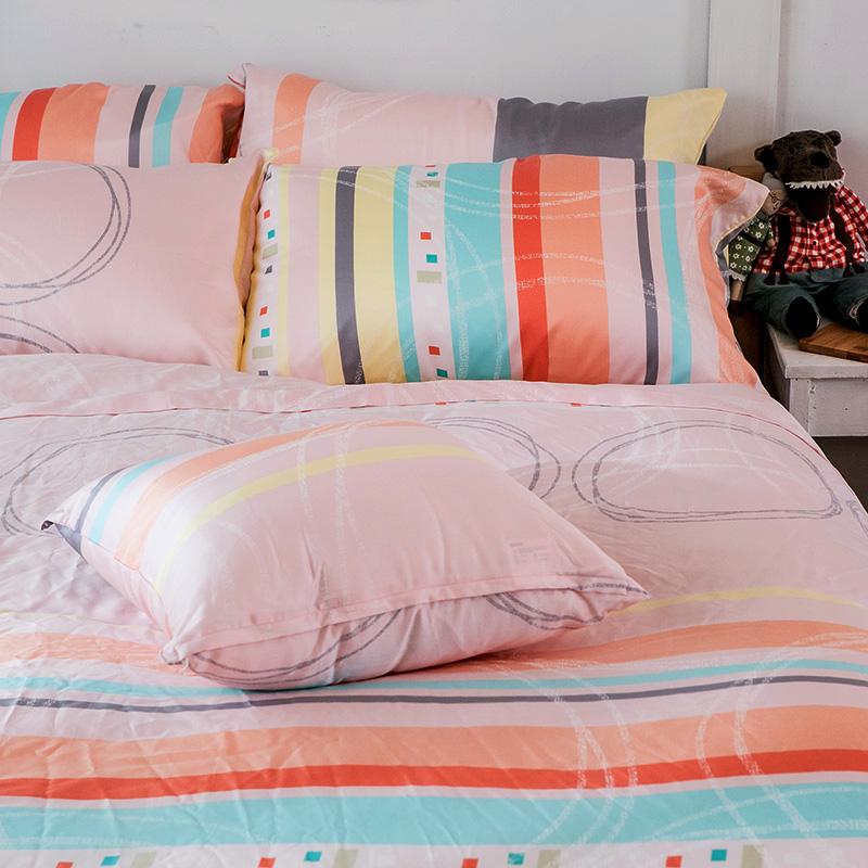 床包/單人【彩遊之嬉-橘】40支天絲單人床包含一件枕套