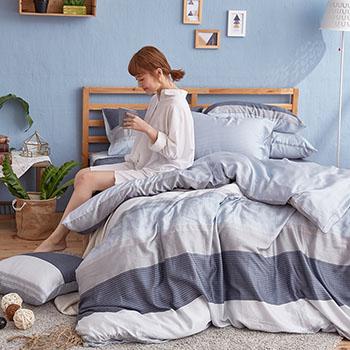 床包/單人【靛藍旋律】40支天絲單人床包含一件枕套