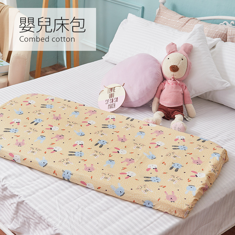 嬰兒床包/嬰兒床專用【妮妮公主】100%精梳棉2x4尺嬰兒床專用床包