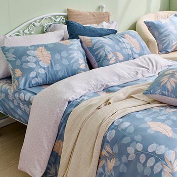 床包/單人【笙笙悠林】40支天絲單人床包含一件枕套