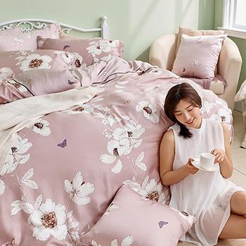 床包/單人【嫣粉】40支天絲單人床包含一件枕套