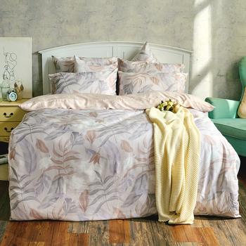 床包/單人【織夢國境】60支天絲單人床包含一件枕套