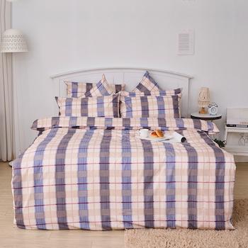 床包/單人【伯利格紋】100%精梳棉單人床包含一件枕套