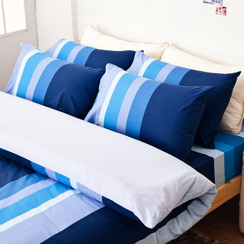 床包/雙人【海水藍】100%純棉雙人床包含兩件枕套