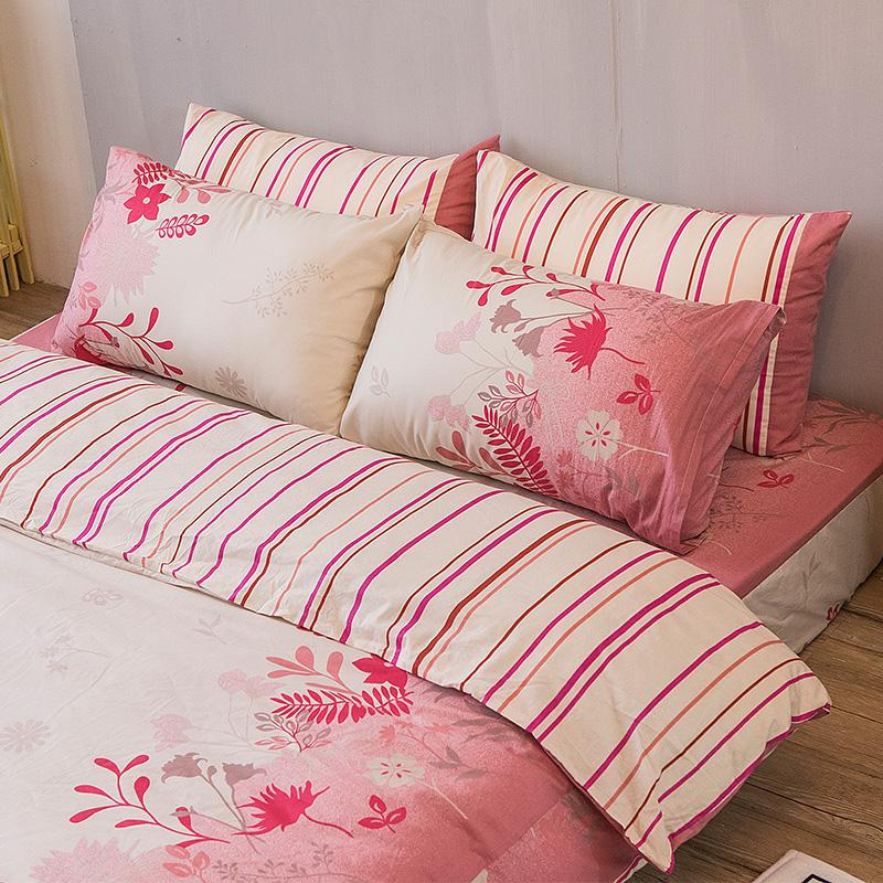 床包/雙人【煙燻粉】100%純棉雙人床包含兩件枕套