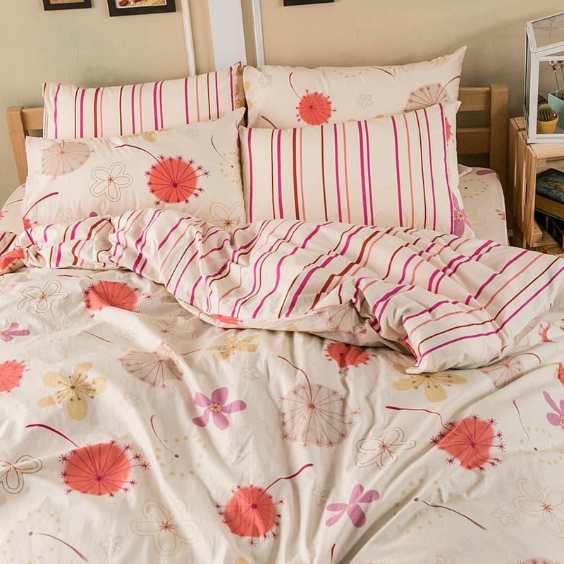 床包/雙人【輕盈粉】100%純棉雙人床包含兩件枕套
