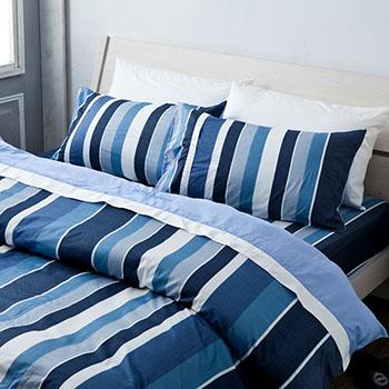 床包/雙人【簡潔休閒藍】100%精梳棉雙人床包含兩件枕套