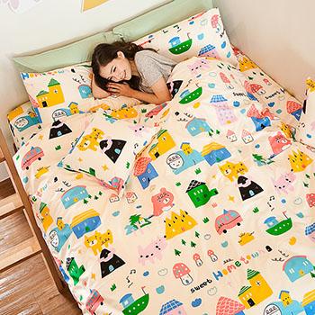 床包/雙人【Sweethome甜蜜的家】雪紡絲磨毛雙人床包含兩件枕套喂,wei聯名款