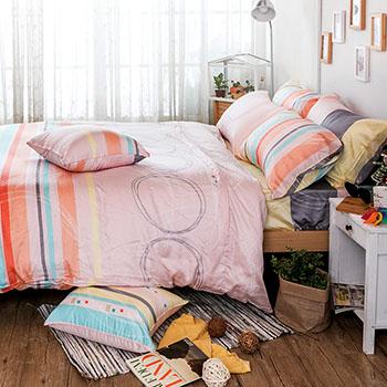 床包/雙人【彩遊之嬉-橘】40支天絲雙人床包含兩件枕套
