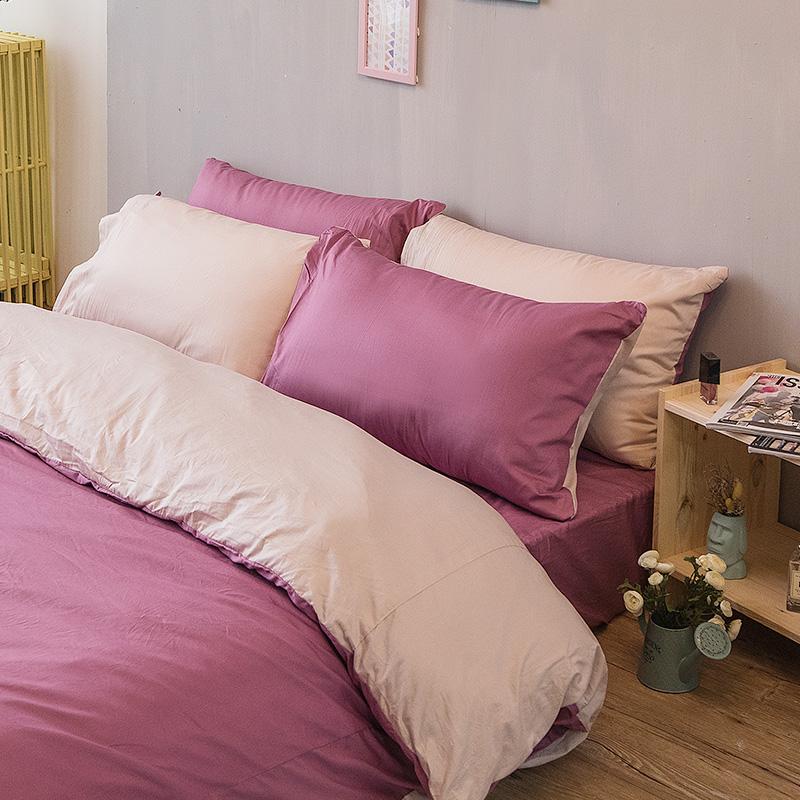 床包/雙人【撞色系列-波波紫】100%精梳棉雙人床包含兩件枕套