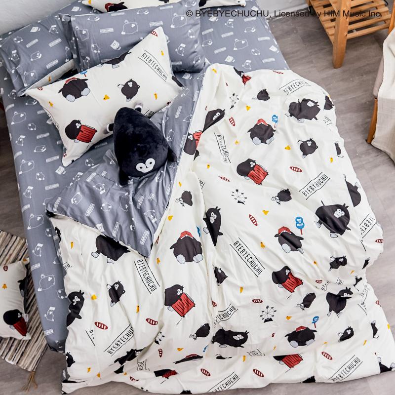 床包/雙人【奧樂雞的遊樂園】100%精梳棉雙人床包含兩件枕套