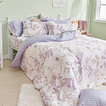 床包/雙人【紫韻】40支天絲雙人床包含二件枕套