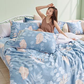 床包/雙人【笙笙悠林】40支天絲雙人床包含二件枕套
