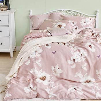 床包/雙人【嫣粉】40支天絲雙人床包含二件枕套