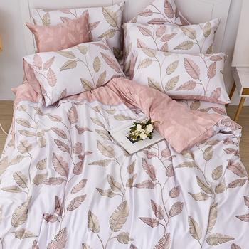 床包/雙人【粉藤呢喃】40支天絲雙人床包含二件枕套