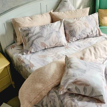 床包/雙人【織夢國境】60支天絲雙人床包含二件枕套