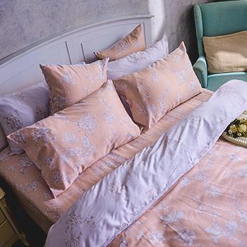 床包/雙人【粉橘花路】60支天絲雙人床包含二件枕套