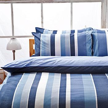 被套/雙人【簡潔休閒藍】100%精梳棉雙人被套