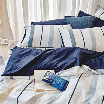 兩用被/雙人【暮晨光線-藍】100%精梳棉雙人兩用被套