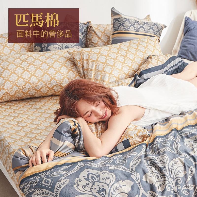 床包/雙人加大【冬之舞曲】雙人加大床包含兩件枕套,100%匹馬棉,棉中貴族,軟黃金