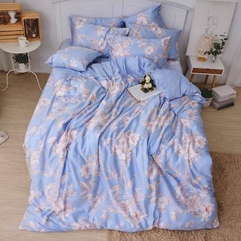 床包/雙人加大【菲尼克絲】40支天絲雙人加大床包含二件枕套