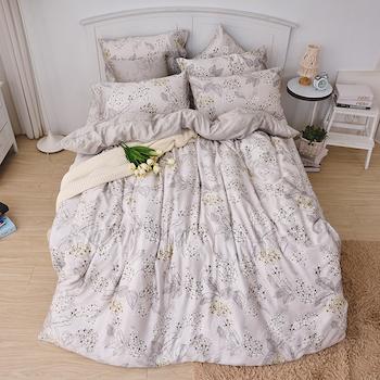 床包/雙人加大【墨花棉繡】60支天絲雙人加大床包含二件枕套