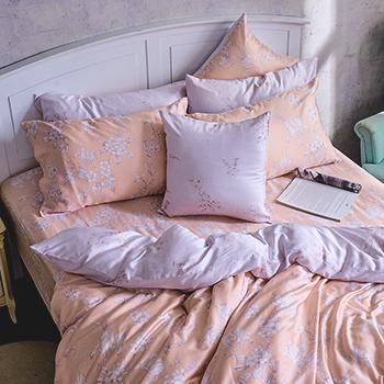 床包/雙人加大【粉橘花路】60支天絲雙人加大床包含二件枕套
