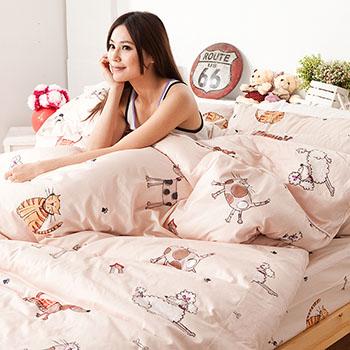 床包/雙人特大【可愛家族】100%精梳棉雙人特大床包含兩件枕套