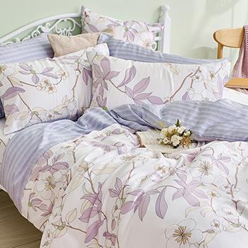 床包/雙人特大【紫韻】40支天絲雙人特大床包含二件枕套