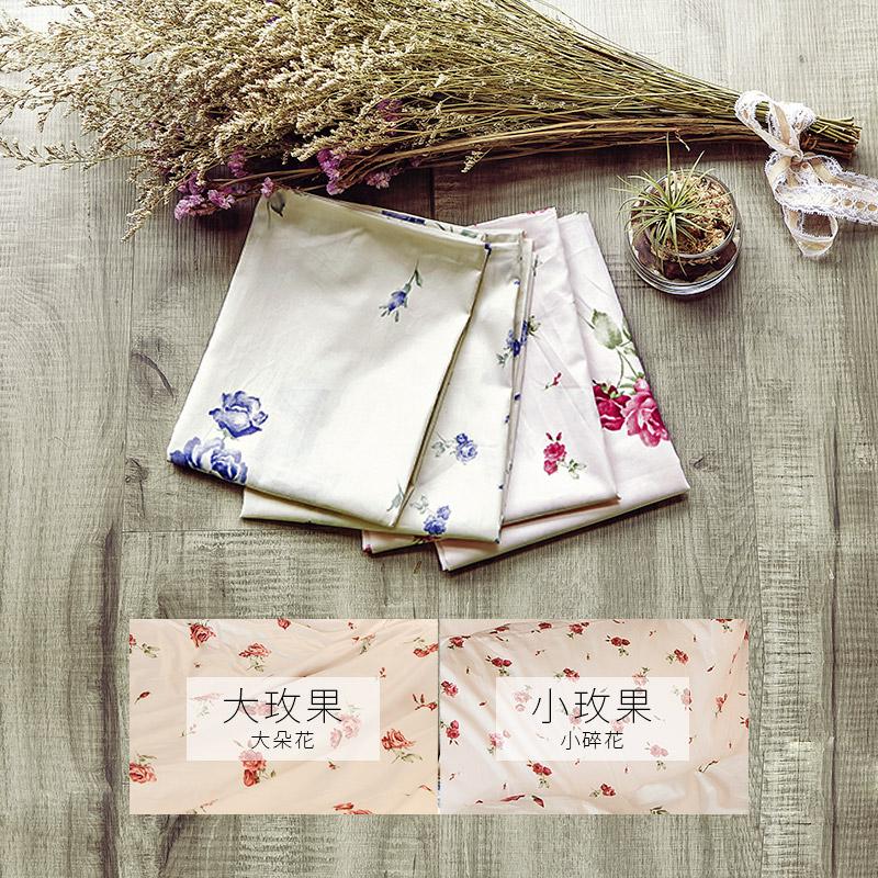 枕頭套/一入【大玫果雪酪粉】100%精梳棉美式信封枕套