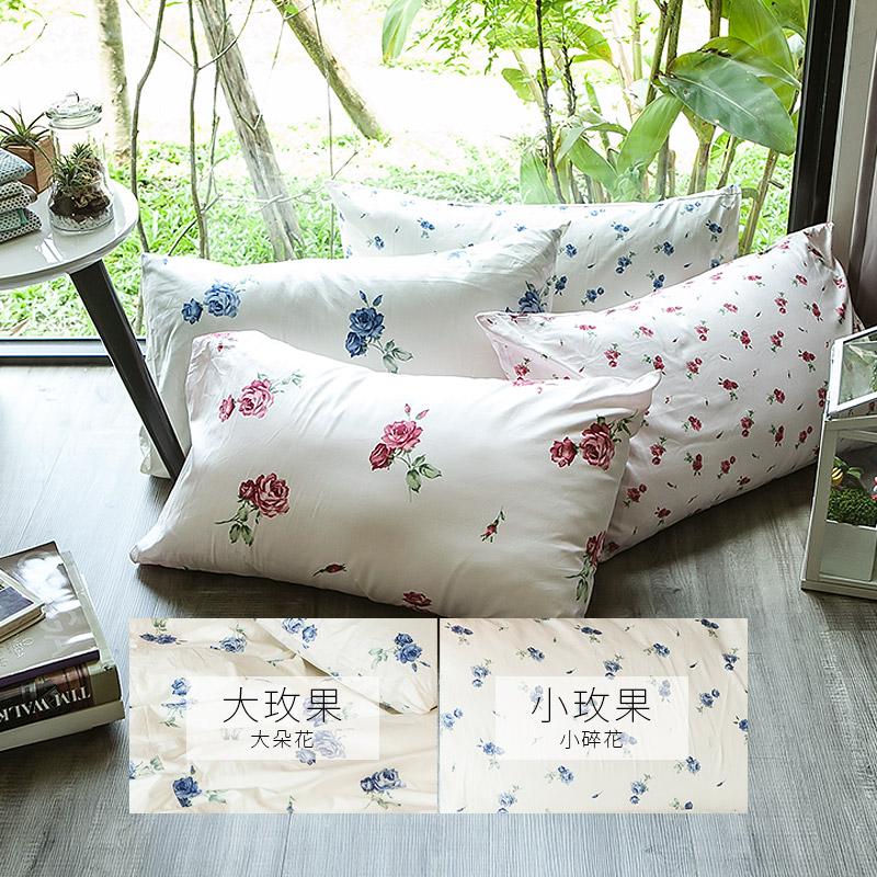 枕頭套/一入【小玫果雪酪藍】100%精梳棉美式信封枕套