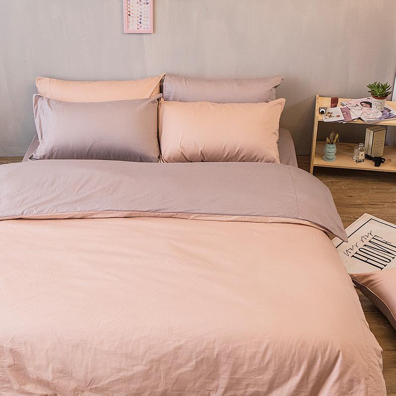 枕頭套/一入【撞色系列-可可粉】100%精梳棉美式信封枕套