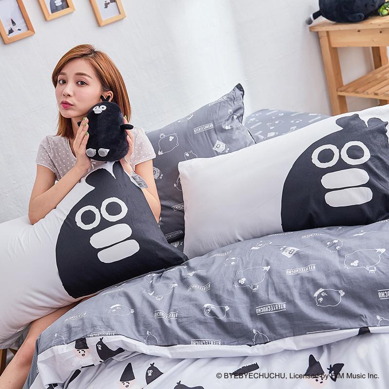 枕頭套/二入【掰啾普拉斯】100%精梳棉美式信封枕套