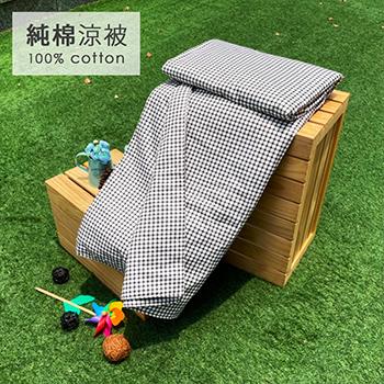 涼被/雙人【等待黎明】100%精梳純棉雙人涼被含兩件枕套