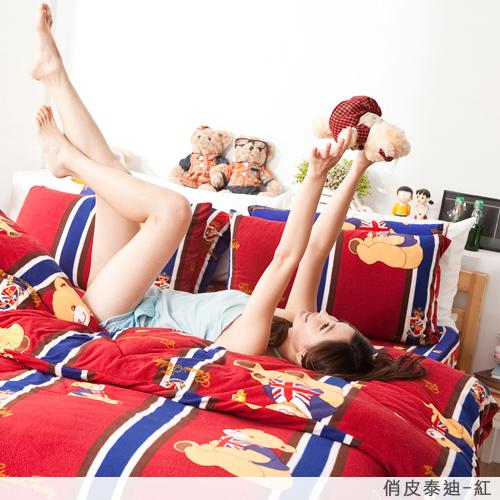 搖粒絨/單人【俏皮泰迪紅】單人床包兩用毯組