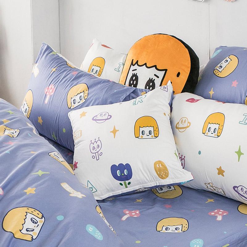 抱枕/方形抱枕【森田MORITA的閃閃星空】100%精梳棉抱枕