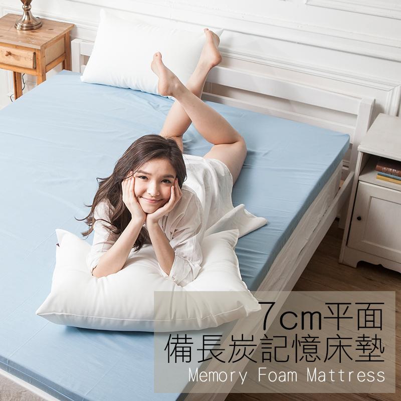 記憶床墊/單人平面【防潑水記憶床墊】3x6.2尺7CM3M配方防潑水表布