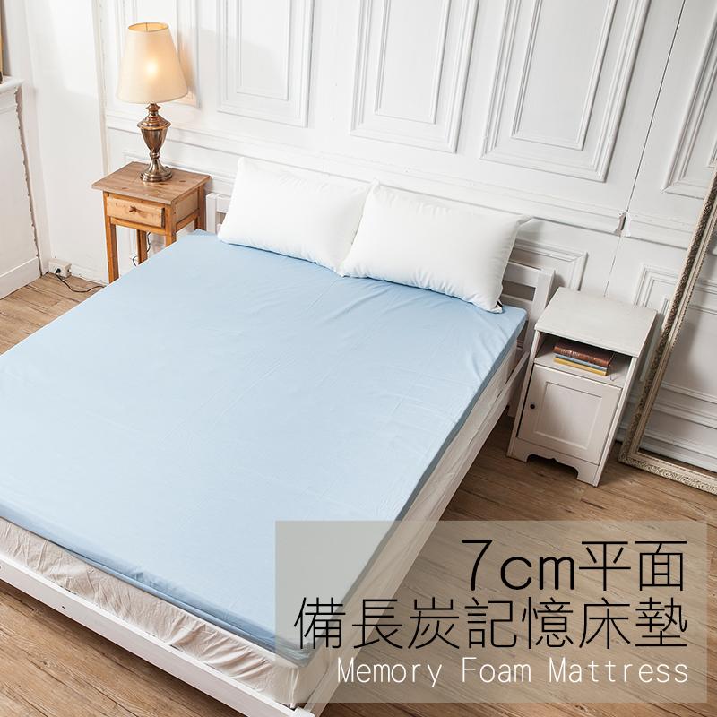 記憶床墊/雙人加大平面【防潑水記憶床墊】6x6.2尺7CM3M配方防潑水表布