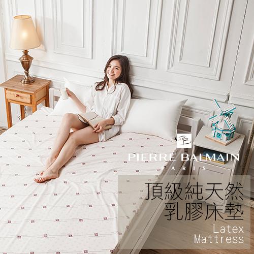 乳膠床墊/雙人【皮爾帕門頂級天然乳膠床墊】5x6.2尺10CM原廠印花布套