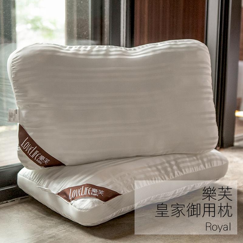 枕頭/抗菌枕【樂芙-皇家御用枕】3D立體結構透氣抗菌