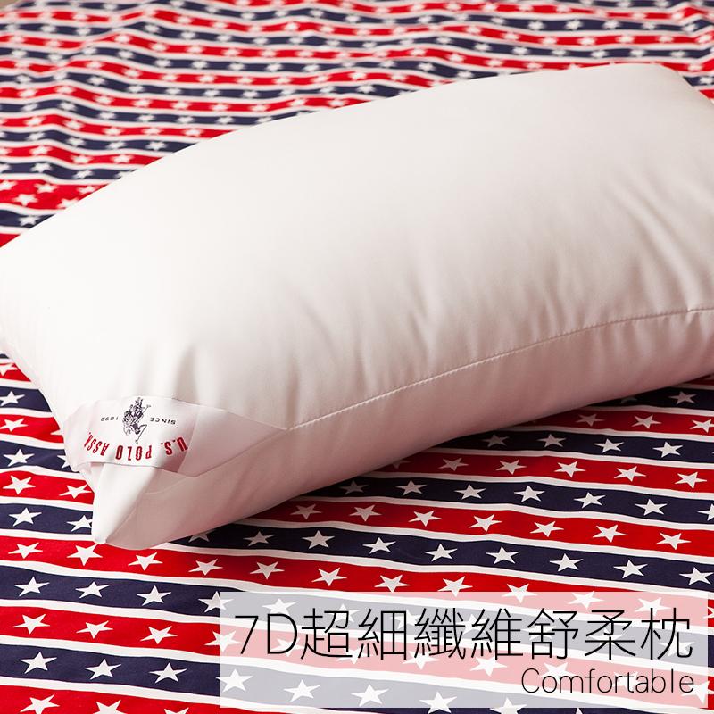 枕頭/【7D超細纖維舒適枕】超細纖維細緻柔軟