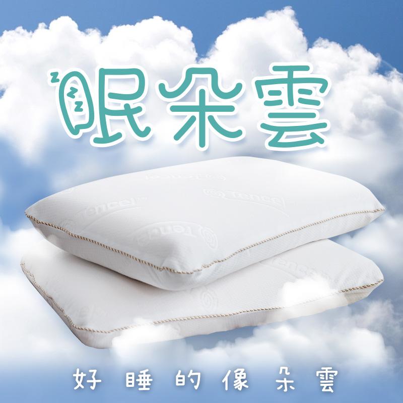 【眠朵雲】超釋壓深度睡眠枕,瞬間帶你進入深度睡眠
