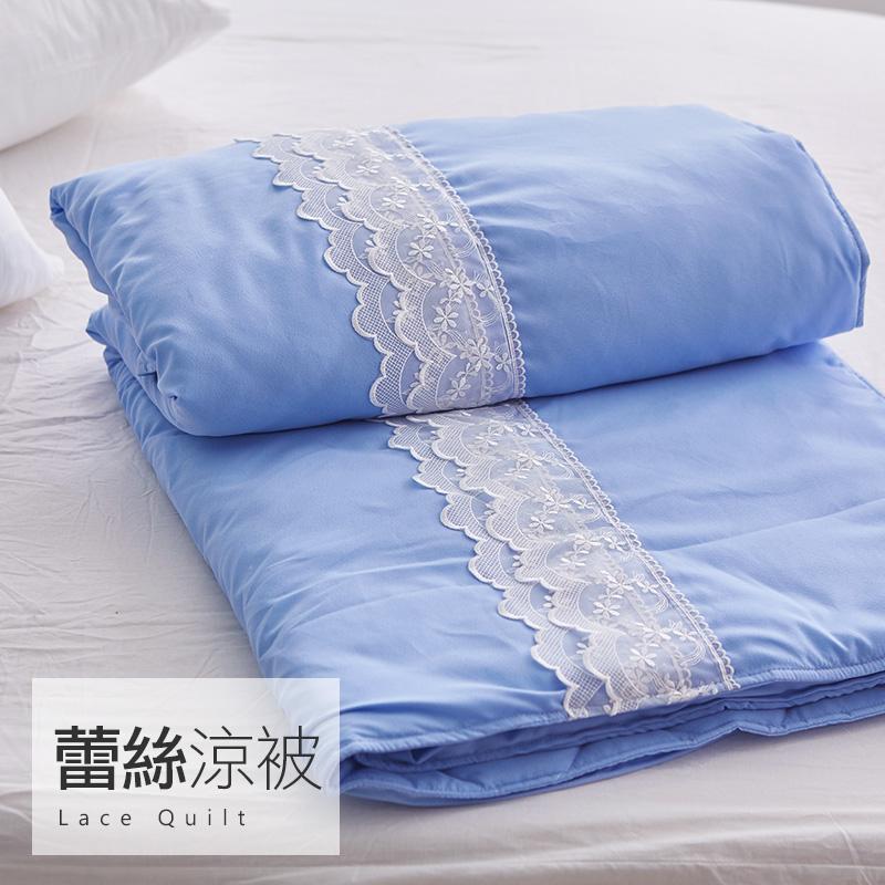 涼被/雙人【蕾絲淺藍】高密度磨毛布雙人涼被