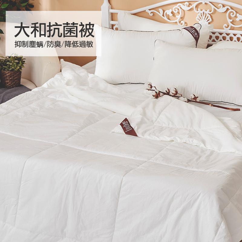 棉被/雙人【大和抗菌四季被】除臭可抗菌