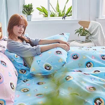 床包/單人【熊本熊樂園藍】高密度磨毛布單人床包含一件枕套