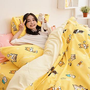床包/單人【逗柴貓黃】單人床包含一件枕套