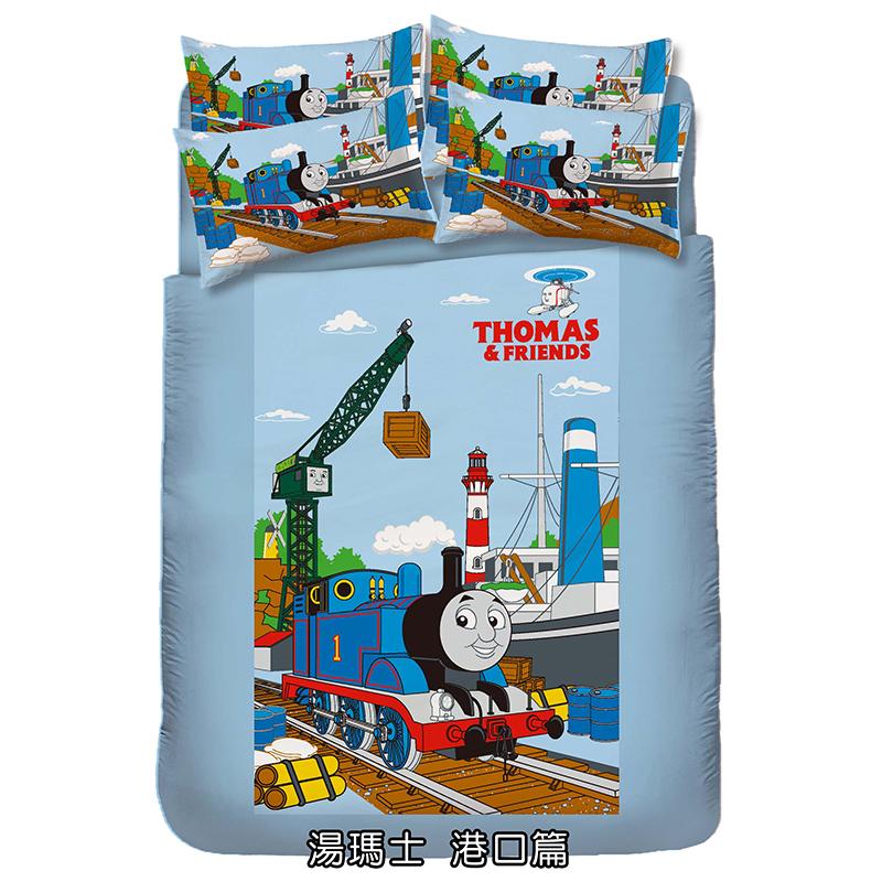 床包/雙人【湯瑪士港口篇】混紡精梳棉雙人床包含兩件枕套