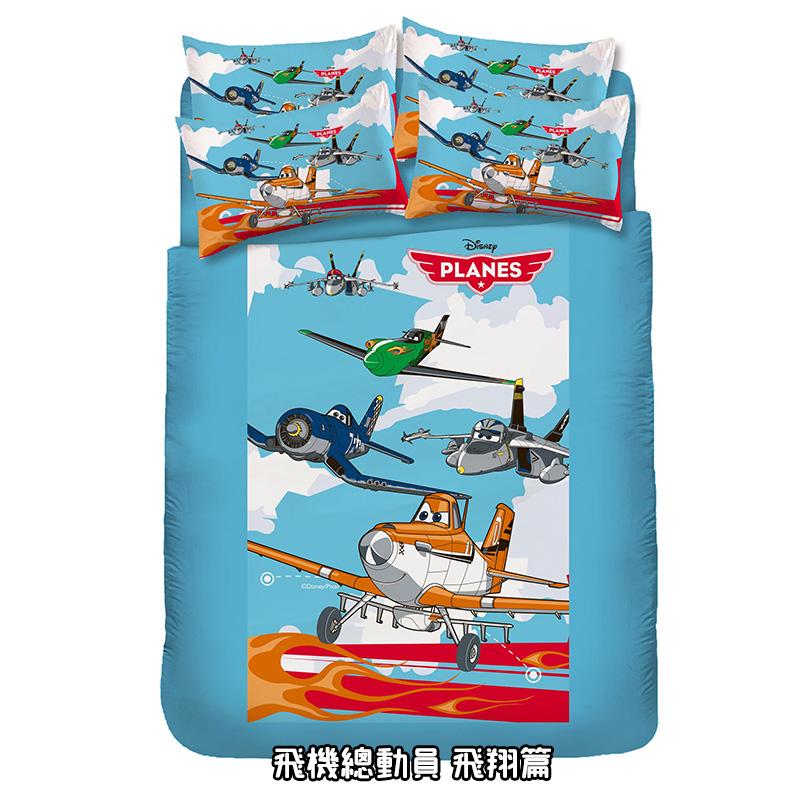 床包/雙人【飛機總動員飛翔篇】混紡精梳棉雙人床包內含兩件枕套